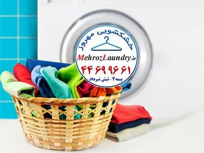 چه چیزهایی را نباید در ماشین لباسشویی انداخت